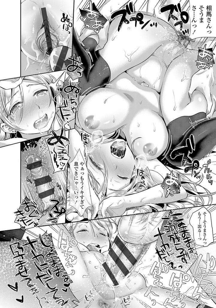 【エロ漫画】尊敬するエロ漫画家の正体はクラスメイトのギャルJKだった!アシスタントに採用され自宅に行くとギャルJKが出迎えた!作業終わって迫られキス!仮性チンポを舌で皮剥きフェラチオ!69マンコクンニ口内射精ごっくん!初SEXマンコ中出し!電マやローター責めしながら大量膣内射精!【七保志天十】