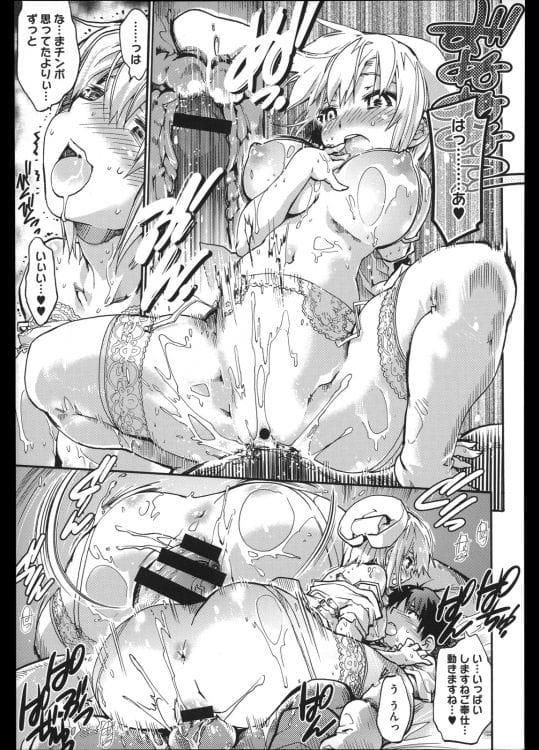【エロ漫画】入院患者の様子を見に行きカーテン開けた瞬間顔射された巨乳ナース!シャワー室で患者のチンポ手コキ寸止め!チンポにパンティ巻付け夜まで放置!夜診察室で足コキ踏みつけ射精!お掃除フェラで勃起!69クンニ責め潮噴き!騎乗位挿入マンコ中出し!【宇場義行】