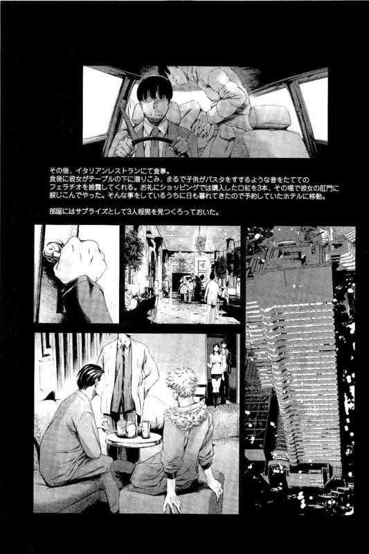 【長編エロ漫画・第7話】調教され撮影されてサイトにアップされた人妻!タクシーに乗り込むと我慢出来ずマンコ見せつけチンポおねだり!用意された男達とホテルで乱交!2穴同時挿入中出し!【まぐろ帝國】