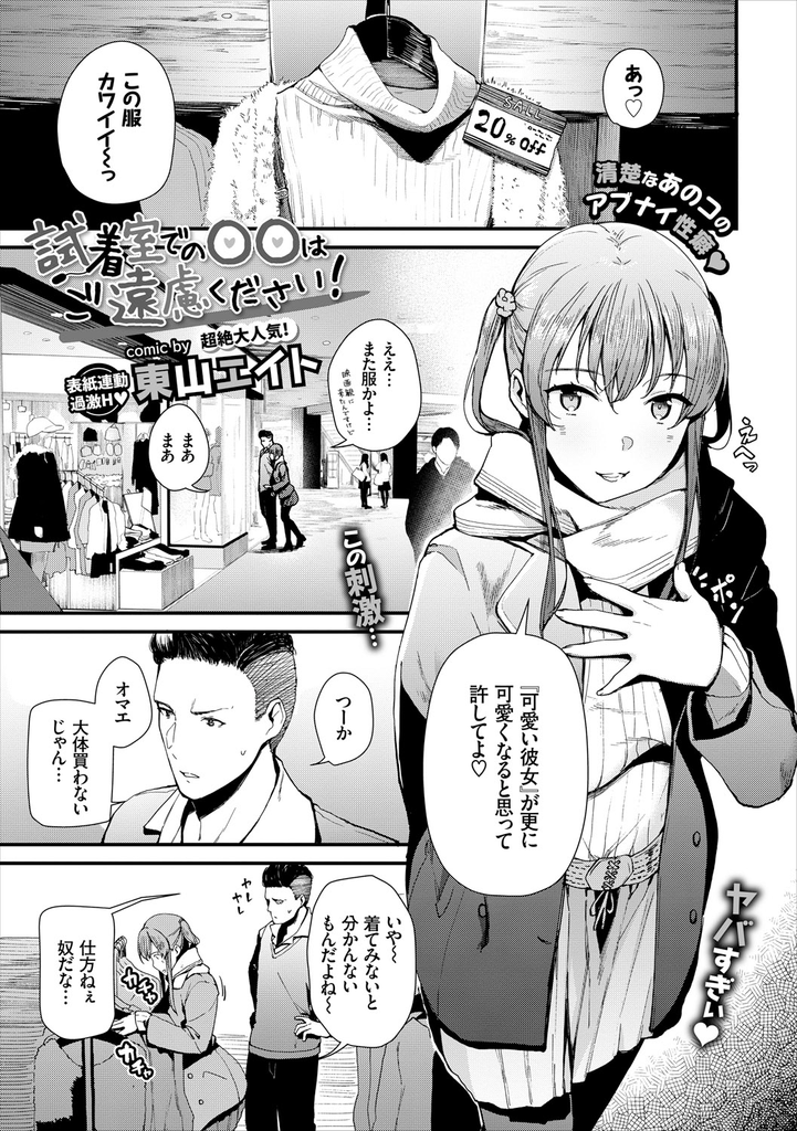 page_049-721x1024