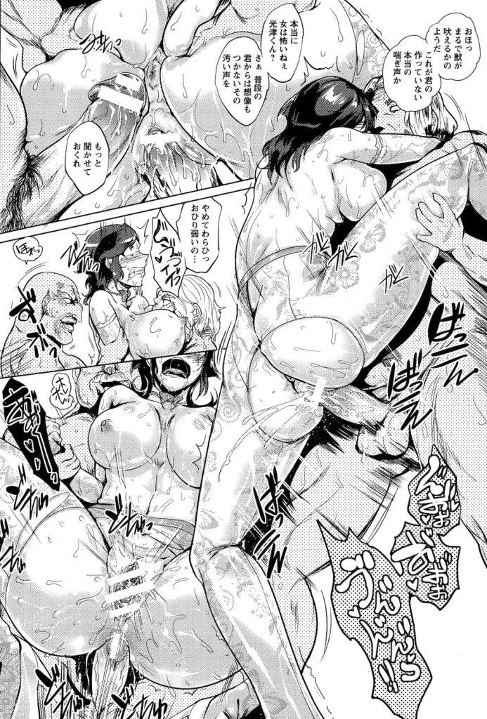 【エロ漫画】清純派女子アナでトップアナの巨乳女子アナ!週刊誌に過去の黒歴史がスクープされた!週刊誌の男に連れられ倉庫に行く!局の会長社長と出版社の社長達が待っていた!エロ衣装着て会長チンポをフェラチオ口内射精ごっくん!次々とチンポフェラチオ!騎乗位挿入して腰振りまくり奉仕する女子アナ!マンコ奥に中出し!アメリカにいる彼氏に衛星中継されていた!マンコ突かれアヘ顔晒し!2穴中出しされまくる!【サガッとる】