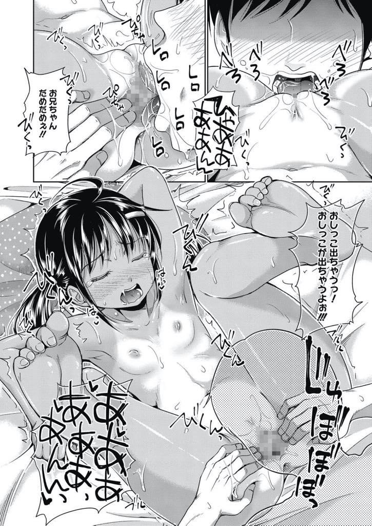【エロ漫画】幼女のマンコの初見!JSにチンポしゃぶられて発射するなんて!?ロリJSの無防備さに勃起してしまった!ツルツルおマンコ!お兄ちゃんと呼ばれて絶頂!【たくわん】