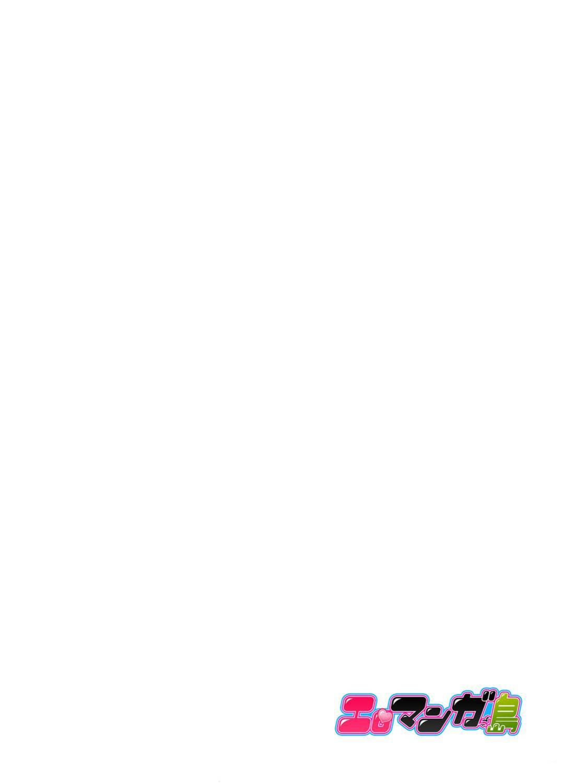 【長編・エロ漫画】生徒と教頭に強引に寝取られる巨乳人妻女教師…セックスレスを満たすためSNSで自分のオナニーをつぶやき生徒にバレて犯され、さらに教頭に生徒との関係がバレて2人とヤリまくり中出しセックス!