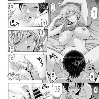 【エロ漫画】弟と添い寝していたらエスカレートしてカラダを弄られる巨乳姉!弄られるだけじゃ満足いかず、自分から弟を誘い生挿入中出し連続セックス!【瀬奈陽太郎】