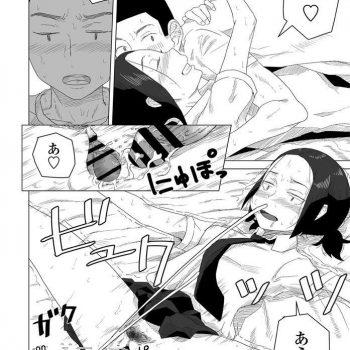 【エロ漫画】合宿中に怪我をした部員とエロ話が盛り上がってセックスするJKマネージャー!勃起したチンポに手コキをして顔射、手マンで初めて絶頂した後生挿入!他の部員達が頑張っている中で激しく腰を振って頑張るセックス!【はがー】