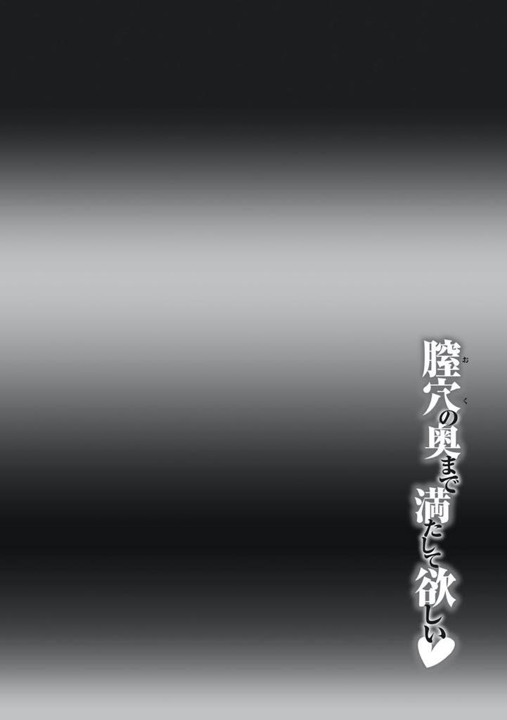 【エロ漫画】混浴温泉でおじさん達と生ハメセックスする巨乳処女!女友達に誘われて混浴温泉に連れてこられ、全裸を見たおじさんが当たり前のように勃起!初めて会ったおじさんと中出し乱交セックス!【紫紀】