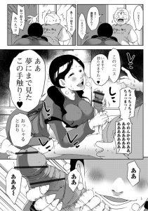 ttam_067