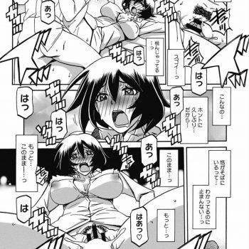 【エロ漫画】酔っぱらって後輩に介抱してもらい勢いで告白する巨乳シングルマザー…発情したチンポをブッこまれ久しぶりのセックスに快楽を感じ、息子に声をかけられ話しながらドア越しで立ちバックする。ドアを閉めたあとは激しく中出しいちゃラブセックス!【山文京伝】