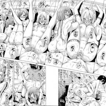 【エロ漫画】男がいないソシャゲの世界に呼び出され次に孕ませるのは4人の女騎士!魔術によって牢屋へ拘束された女騎士達は抵抗できずチンポをしゃぶる!4人全員に口内射精した後は中出ししまくりで全員絶頂!【赤月みゅうと】