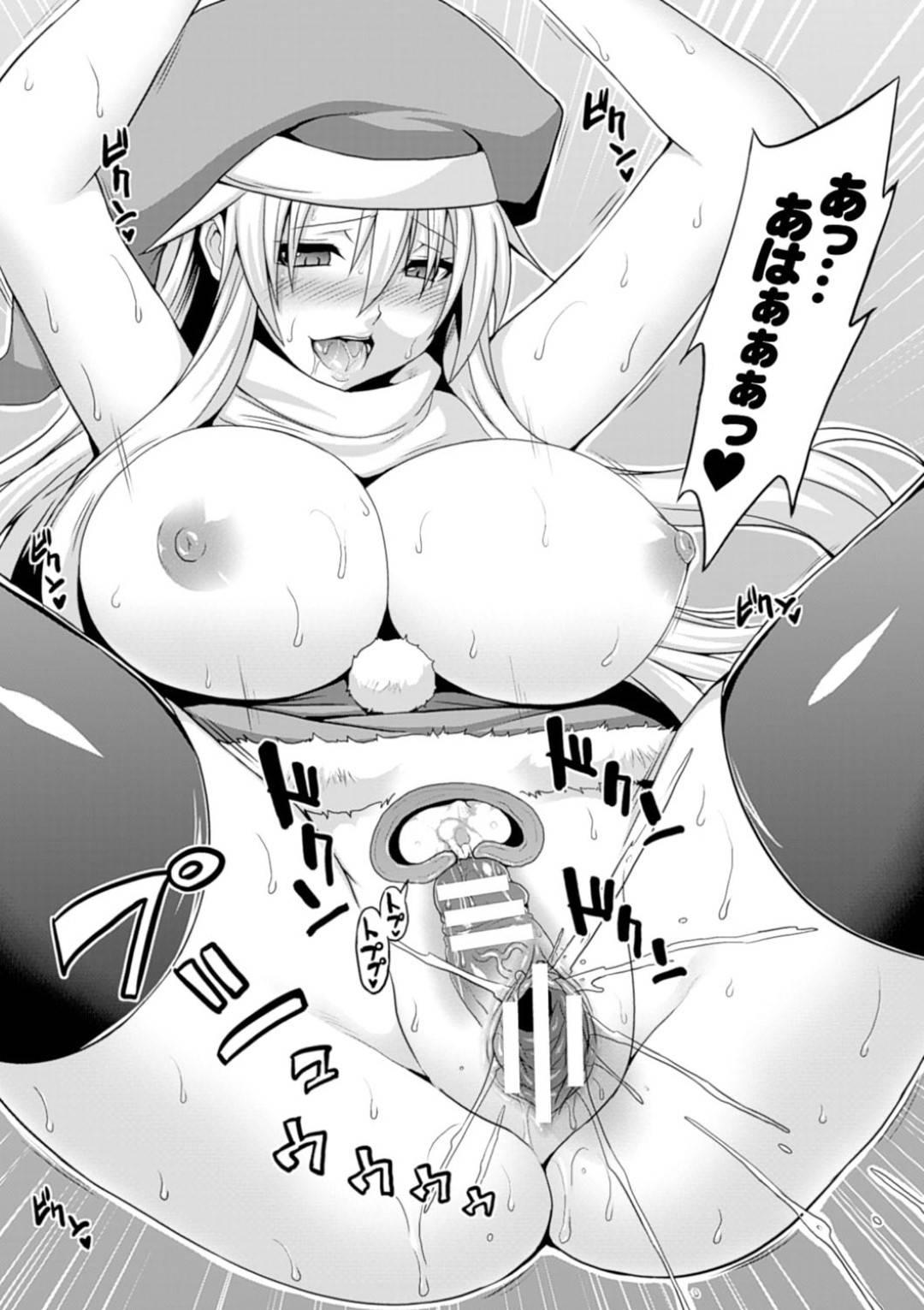 【エロ漫画】とある裏サイトに登録するとやって来る童貞サンタ…爆乳でサンタコスをした女は童貞を逆レイプする痴女だった!魔法のオナホールを使い童貞チンポを巨大化!さらに射精抑制コンドームを付けてサンタ女のイキたい時にイカせるSっぷり!童貞チンポで何度も中出しセックスを愉しむ!【ソメジマ】