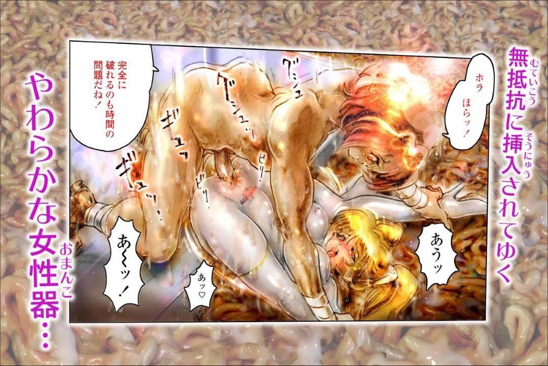 【長編・エロ漫画】美少女ロリ処女はチームが開発した完全防護避妊スーツの試験実験体となり、何も身につけずパイパンの状態で淫魔戦士に挑むことに!しかし抵抗虚しくスーツは精液によって溶かされていき触手にアナル、淫魔の巨根で処女が奪われる!【NEO'GENTLE】