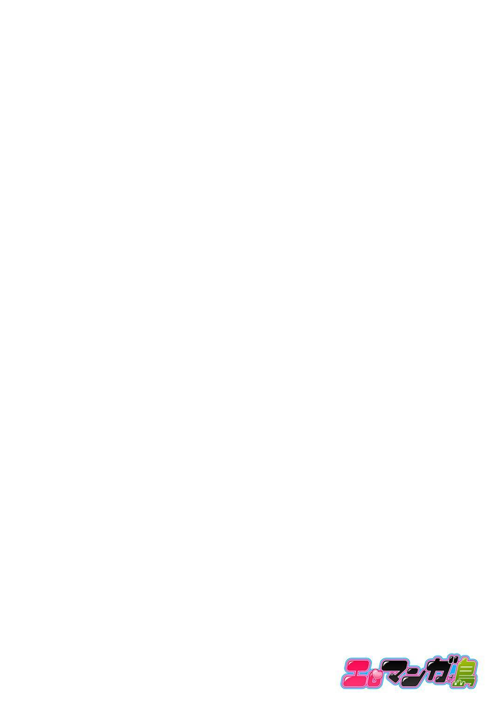 【長編・エロ漫画】処女の姉とビッチの妹は双子でありながら真反対の性格!妹のセフレに襲われたことがきっかけでオナニーが止まらない姉をクラブへ連れ出す!イケメンと初めてのフェラとセックスを経験し姉はどんどん淫乱へと進化していく!【OUMA】