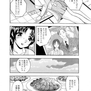 【エロ漫画】セックスレスに悩む爆乳人妻…近所に住む旦那と同い年の従兄弟に欲求不満がバレてしまいチンポをおねだり!魅力的な人妻を放っておけず旦那が帰ってくるかもしれないスリルの中身体が止まらず中出し絶頂!【Akira】