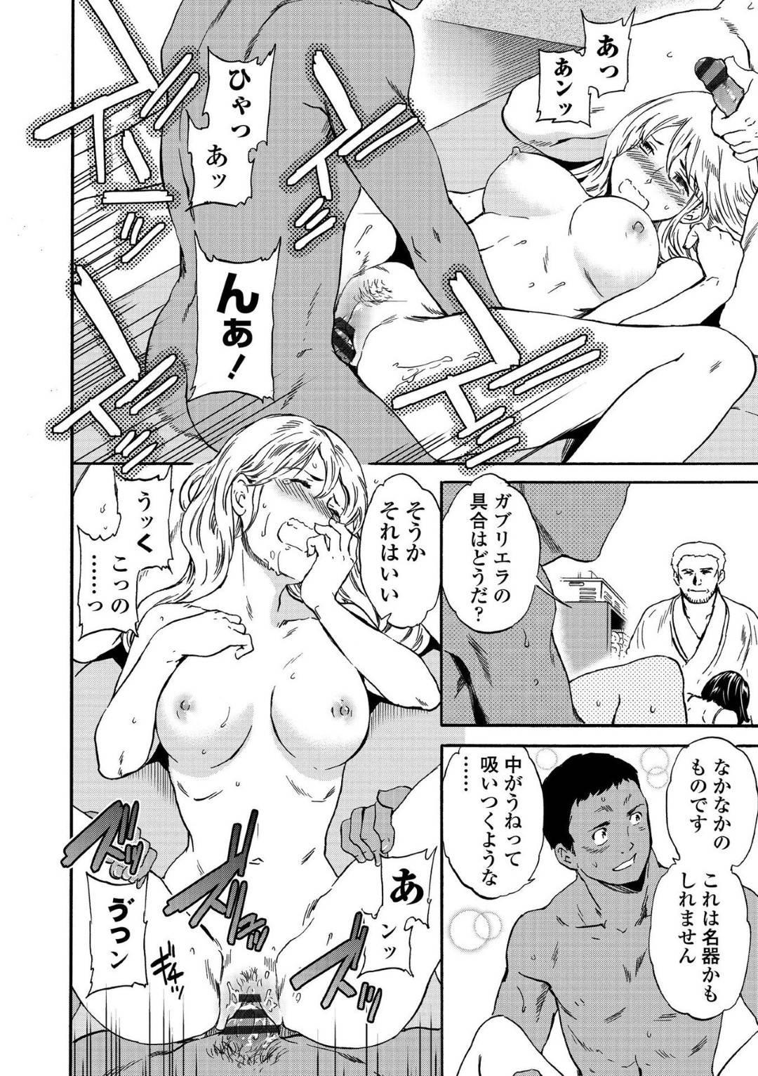 【エロ漫画】立派なエージェントになるために房中術を学ぶことになった女性工作員2名…さっそく複数プレイが始まるが1人は処女!まずはセックスに慣れるためにチンポを挿入!しかし快楽に負けて2人とも絶頂!【Cuvie】