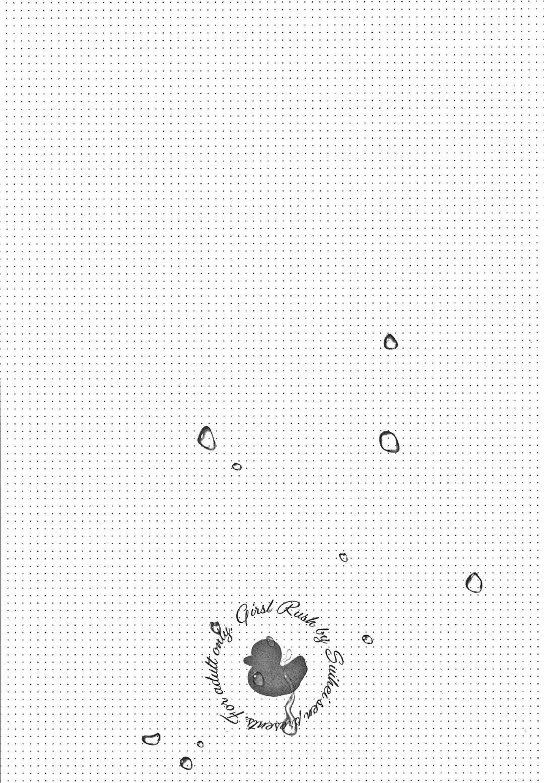 【エロ漫画】海でナンパした彼氏とラブラブな巨乳彼女…久しぶりのお泊りでテンションが上がっている2人はすぐにいちゃいちゃセックス!彼氏の大好きなパイズリで口内射精した後は一緒にお風呂に入って中出しセックス!その後も何度もセックスしまくる2人!【水平線】