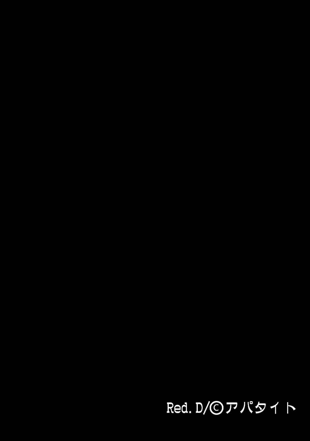 【エロ漫画】毎朝幼馴染を起こしに来てくれる美女JK…ある晩トイレに行こうとするとJKと幼馴染の父がセックスしていた!名前で呼び合い激しく求めあう場面を見て動揺する幼馴染!見られているとは知らずJKは絶頂潮吹き!【Red.D】
