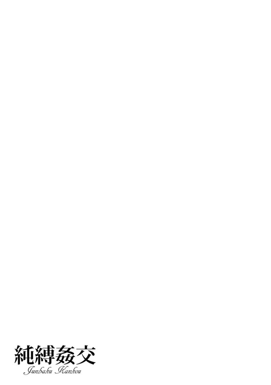 【エロ漫画】周りと馴染めないが唯一祭りの神輿担ぎに精を出す爆乳褐色お姉さん…今年も神輿を見納めていたら晒姿に興奮した男達に拘束される!大好きな神輿に縛られ2穴同時挿入で絶頂!【鬼島大車輪】