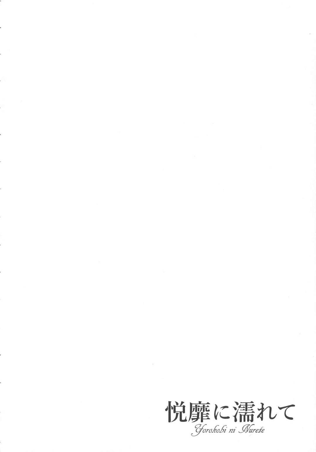 【エロ漫画】子供が愛しいと思うほど母乳が出てしまう体質の爆乳保育士…園長に相談すると搾乳器と口を使って母乳を搾り取ってもらうことに!どんどん体罰になってきてしまいついに園長と一線を越えてしまう!トロ顔で精子をおねだり!【跳馬遊鹿】