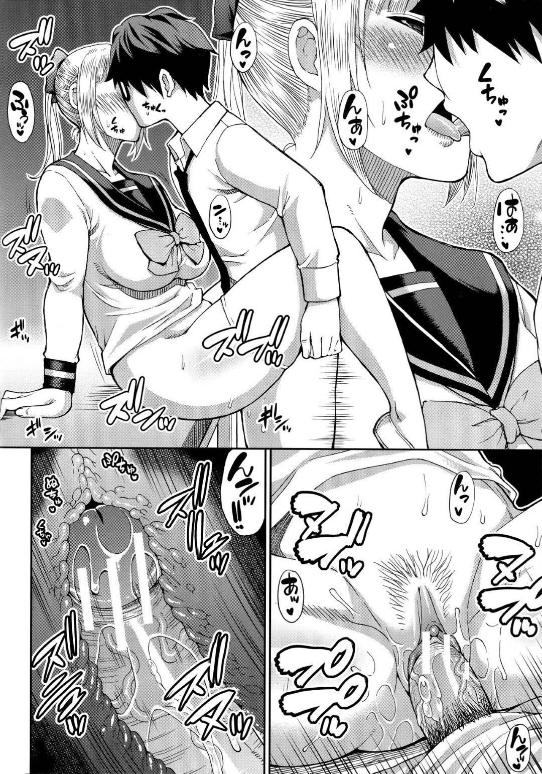 【エロ漫画】教師と付き合っているヤキモチ焼きの巨乳JK…恋人がいると言わない教師にヤキモチを焼いて校内でフェラ!射精させず勃起したままにする!授業後に勃起が収まらない教師とその光景に興奮してオナニーした彼女が校内で激しくセックス!【春城秋介】