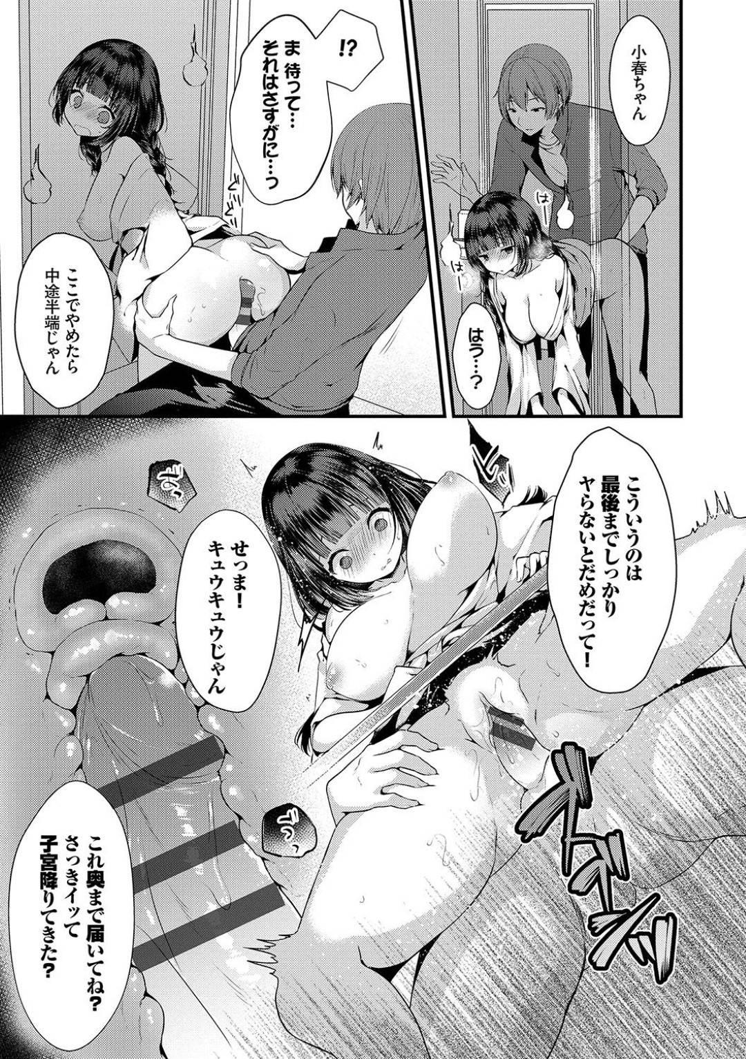 【エロ漫画】助けを求めて寝ている男性の枕元に現れた巨乳美少女幽霊…まずは幽霊ということを信じてもらうために玄関から通り抜けてみせるが、尻壁状態になってしまう!ノーパンで手マンされ大量潮吹き!さらにチンポを挿入され中出しトロ顔絶頂!【まれお】