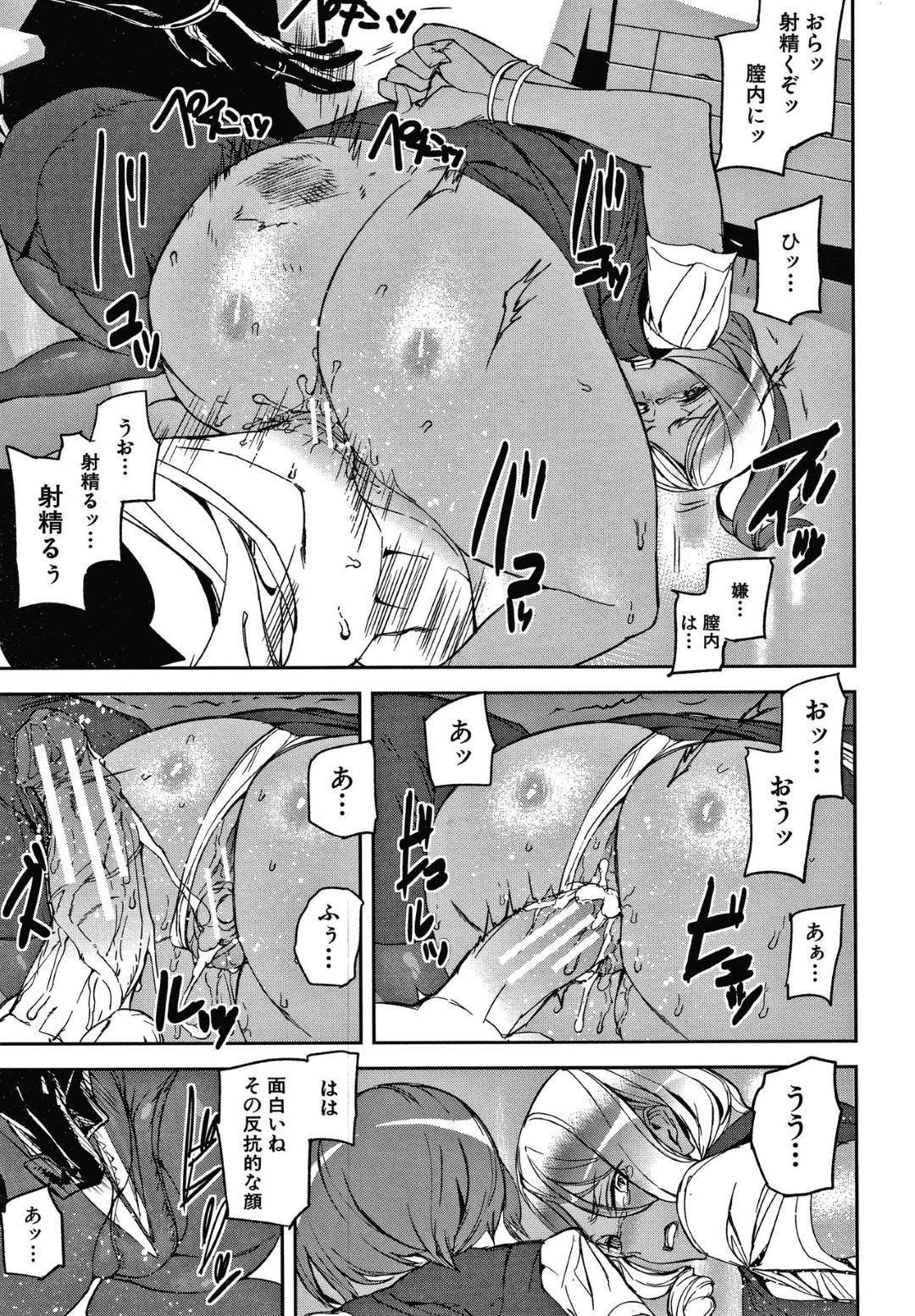 【エロ漫画】仮装ゲームの中でいきなり現れた男に戸惑う巨乳JK…次の瞬間に知らない人からセフレの認識に変わりトロ顔で股を開く!さらに部屋に入って来た友人の黒ギャルJKも設定を変えて3P中出しセックス!【アシオミマサト】