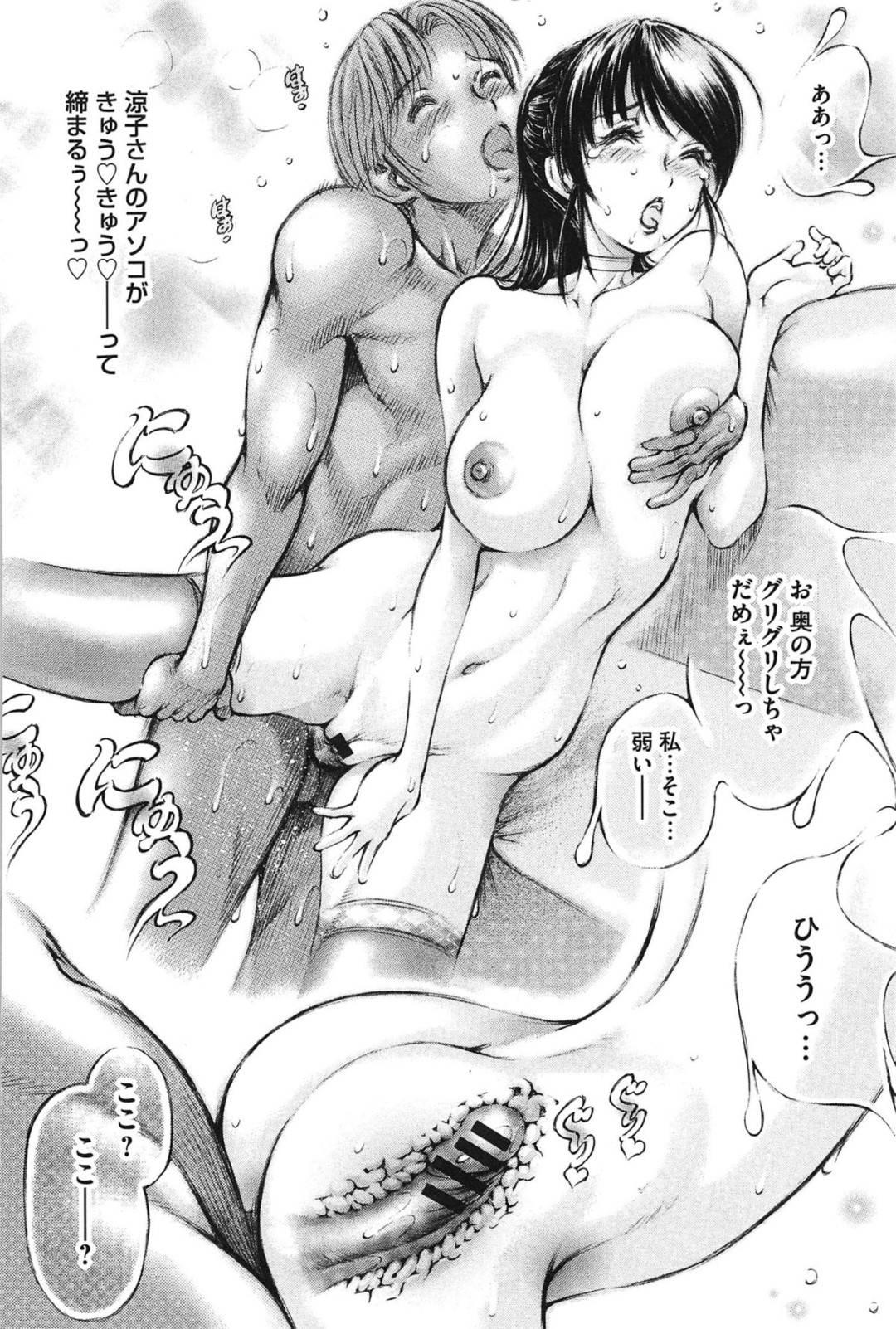 【エロ漫画】彼女との初セックスで失態を犯してしまい落ち込む彼氏を励ます彼女の姉…爆乳で癒しながら前戯だけ教えているうちに我慢できなくなった2人は中出しセックス!【麻森ゆき洋】