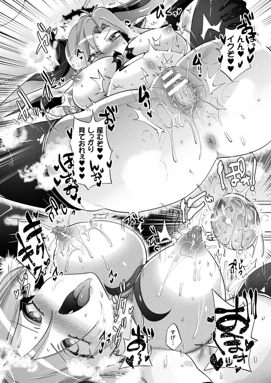【エロ漫画】勇者に追い詰められ間一髪の所で異世界へワープした幼女化した魔王…現れた場所はとある童貞男性の自宅!魔界の精力剤を飲ませさっそく筆おろし!【みつあし】