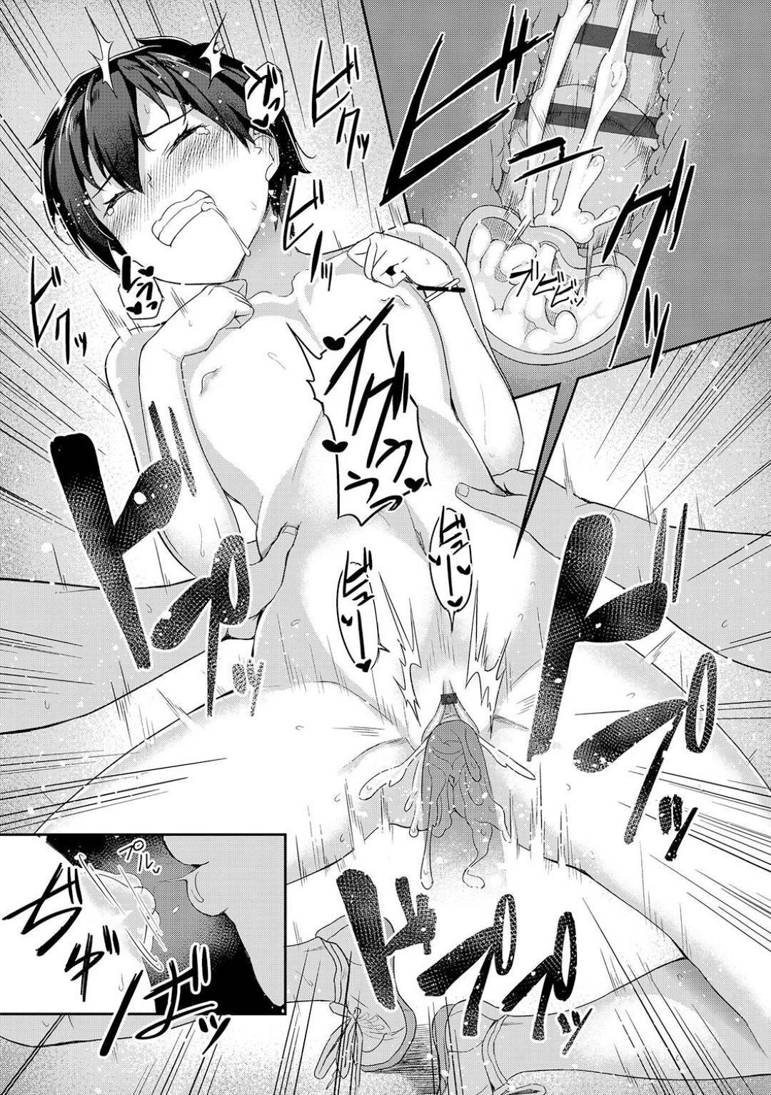 【エロ漫画】セックスをさせてほしいと頼み込む彼氏を受け入れるちっパイJK彼女…更衣室で発情した彼氏に匂いを嗅がれたり身体を触られる!更衣室で初セックスで中出し!【石鎚ぎんこ】
