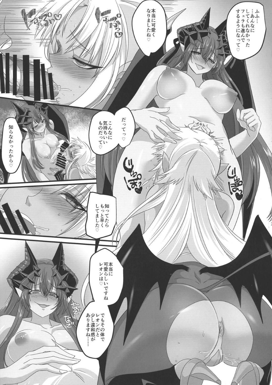 【エロ同人誌】呪いを受けふたなりの身体でチンポをしごく姫…その姿を魔王の手から助けに来た団長に見られてしまい事の経緯を説明する!すると発情が収まらない姫は団長を幼女化!そして激しいセックスによって欲望を発散する!【このざま, 孝至】