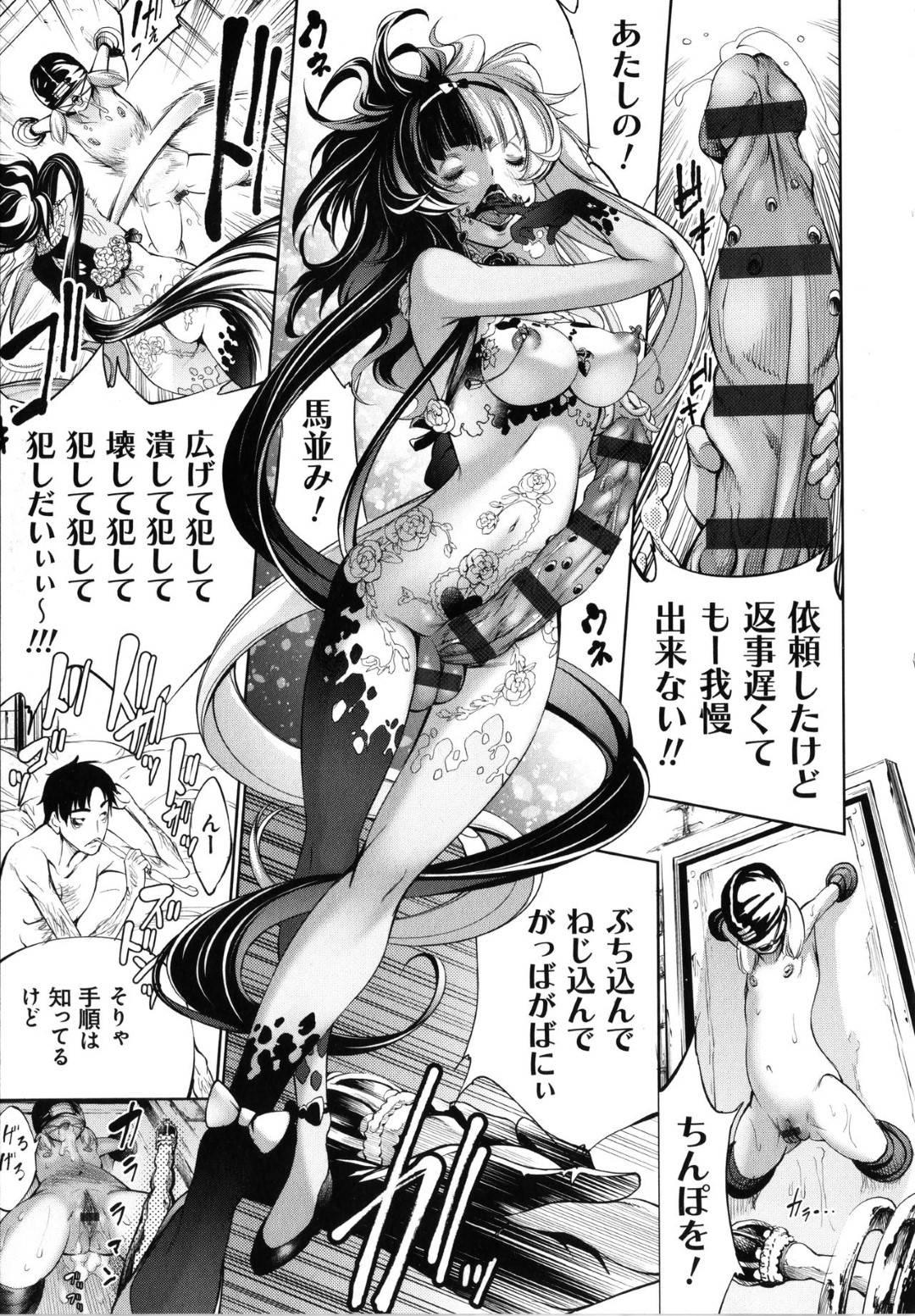 【エロ漫画】地下の別世界で過去に犯された男の性処理をするお姉さん…裏から仕入れて来た怪しいクスリを口移しされ身体中に電気が走る!言葉も話せずにただチンポを求めるメスと化す!【空想】