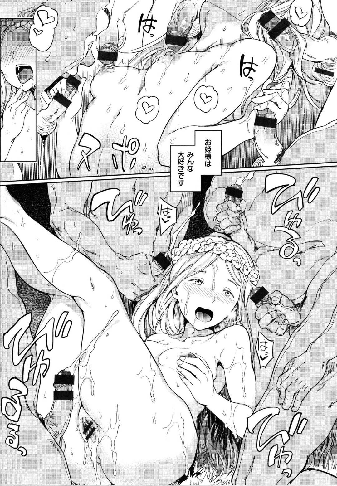 【エロ漫画】森でピクニック中の複数の全裸男性と全裸のちっぱい少女…花の匂いは怪しい気分にさせ乱交が始まる!多くの男性の中で暮らす一人の少女は毎日セックスを愉しむ!【mogg】