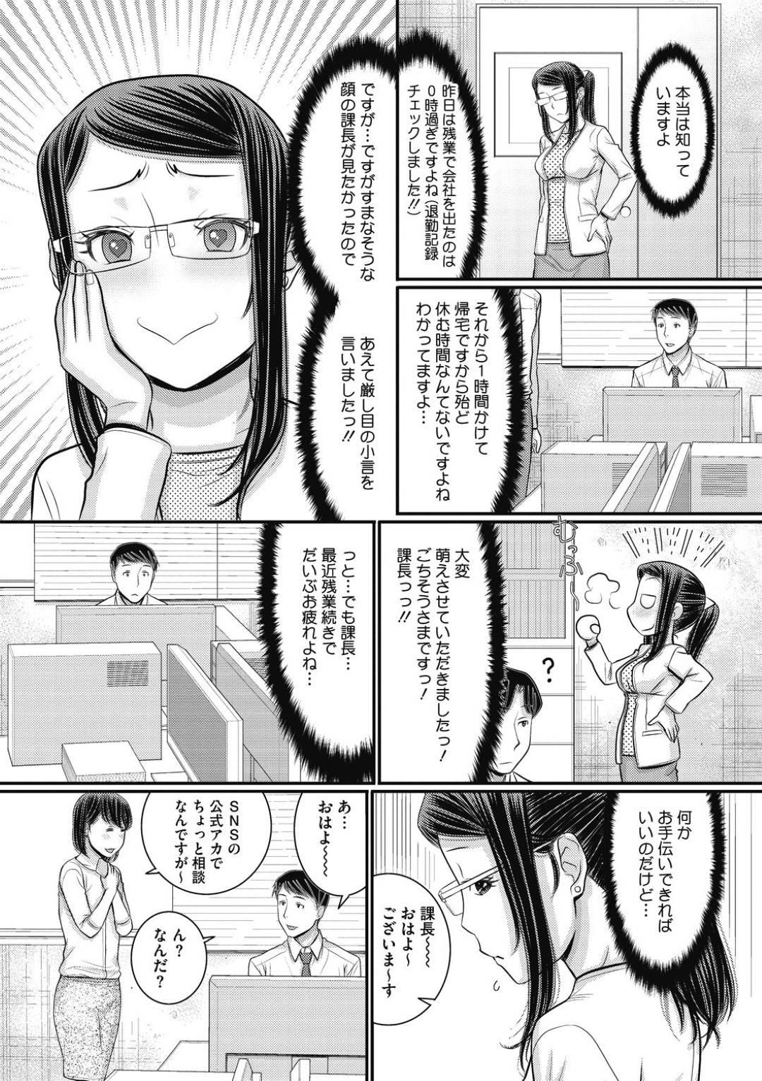 oobaawaakukiminokachouwoshinpaishitesuiminyakuirinokoohiiwonomasetatsundereOL_su
