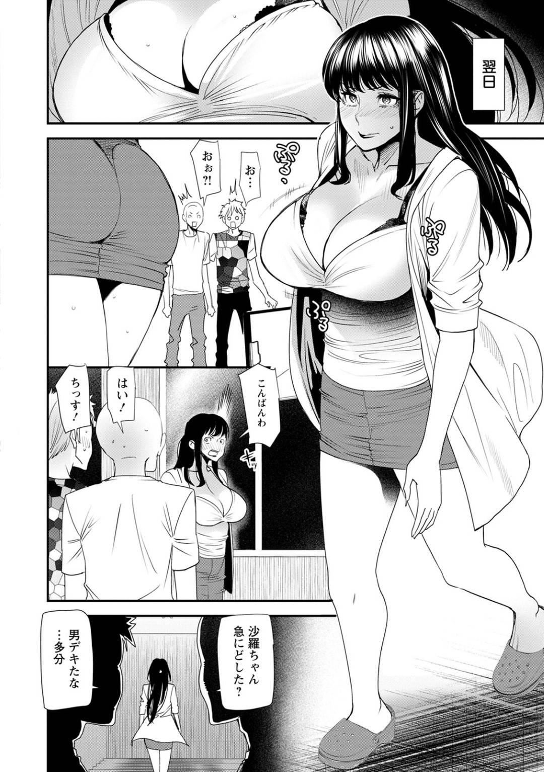 【エロ漫画】生徒にセックスの指導をしないことを指摘される養護教諭…話の流れから処女ということもバレてしまい挑発に乗ってしまった彼女は保健室に来た男子生徒を誘惑して処女を捨てる!【大嶋亮】