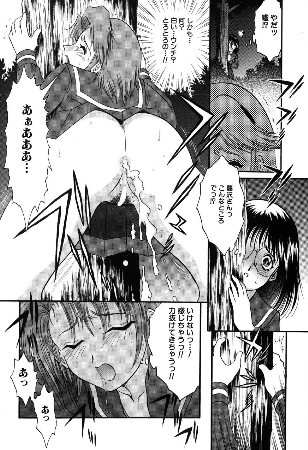 【エロ漫画】彼氏の男性教師にアナルパールを着けられていたJK彼女…1日着けて外す瞬間に絶頂してしまうほどアナル調教されている彼女は今日も処女を卒業できずにアナルセックスをする!【YASKA】