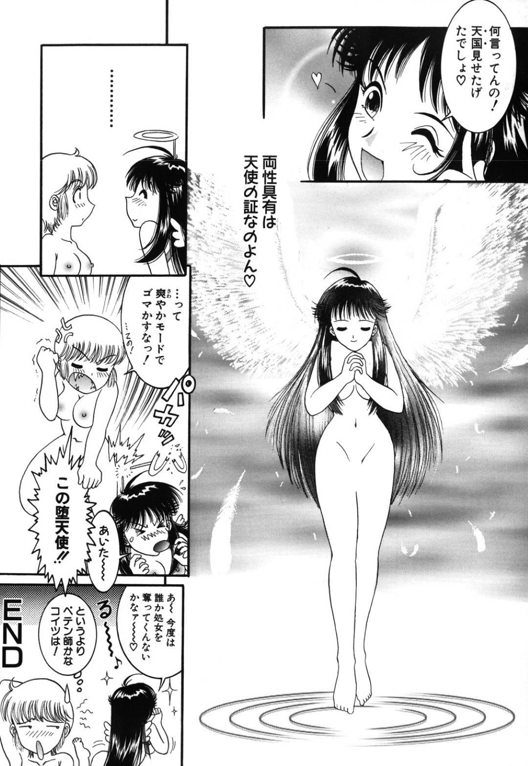【エロ漫画】生チンポが見たい友達を人気のない場所へと連れていく美少女JC…そして友達の手を股間に触らせふたなりチンポを見せつける!お互いの性器を鑑賞し合いながら初めてのセックス!