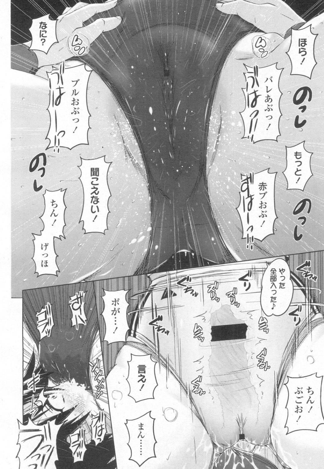 【エロ同人誌】部室で頻繁に行われる百合プレイを愉しむバレー部JK達…カップリングやプレイ内容も日替わりで行われているが、ある日覗いている男子学生を捕まえお仕置きすることに!【紫☆にゃ~】