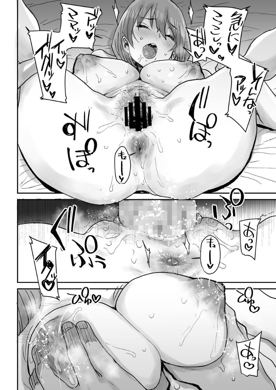 【エロ漫画】赤ちゃんプレイが好きな男性教師に催眠アプリを使われた爆乳おっとり系JK…教師の言いなり通り赤ちゃんプレイで射精が止まらない!【ポンスケ】