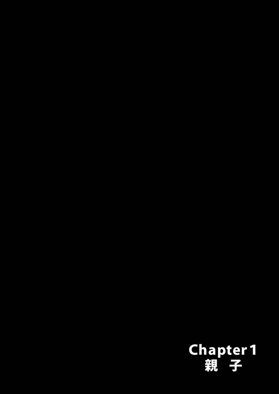 【エロ同人誌】神羅幹部住宅街にある内通者に呼び出されたティファ…内通者の息子と2人きりになると監視カメラだらけの部屋に入れられ見られていることを知りながらショタ息子と連続中出しセックス!【bkyu】