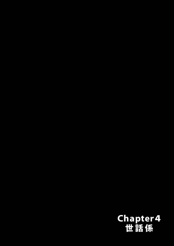 【エロ同人誌】地下室でのセックス生配信が終了したティファ…休む間もなく世話係がやって来て魔晄が濃縮したチンポを咥えてしまいセックスが始まる!【bkyu】
