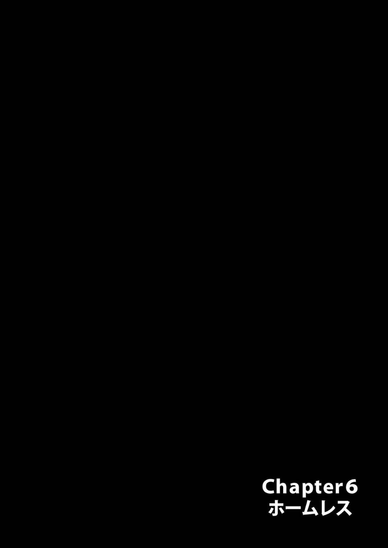 【エロ同人誌】新たな高純度魔晄中毒者のホームレスの元へ向かうティファ…このホームレスからの魔晄精子をもらうため汚いチンポで孕ませセックス!【bkyu】