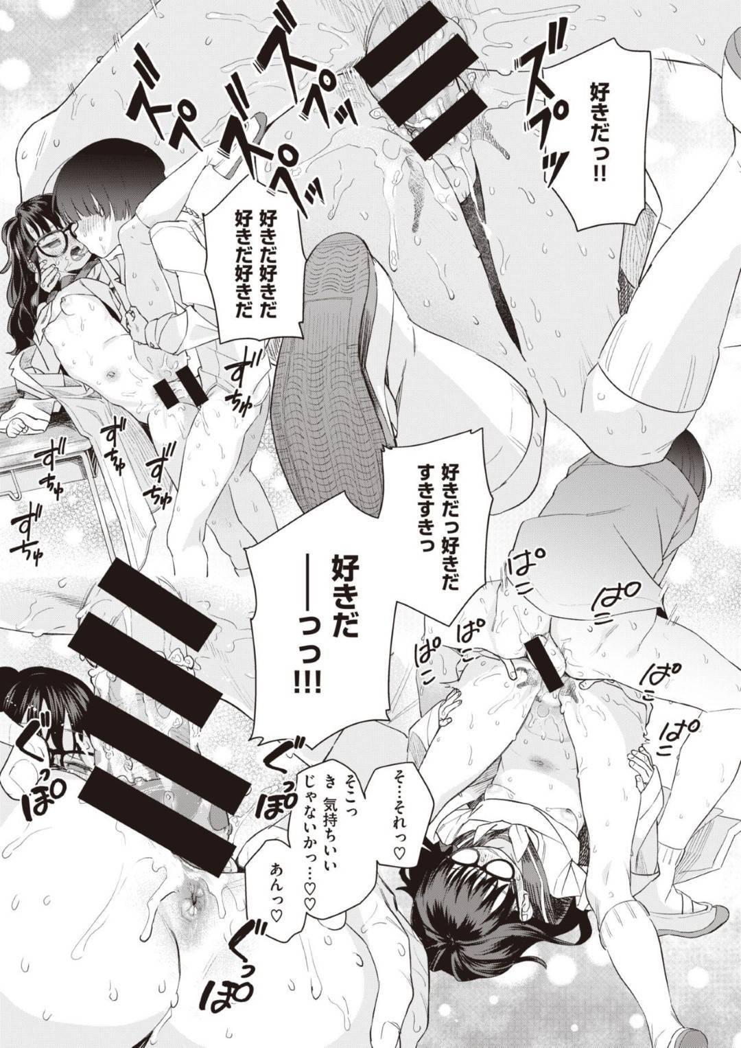 【エロ漫画】万年金欠の美術部で開催される処女膜オークションを進行する変人JK…まずは自分の身体などプレゼンしておっぱい権や手コキ権に分けてオークションを始める!【ろんな】