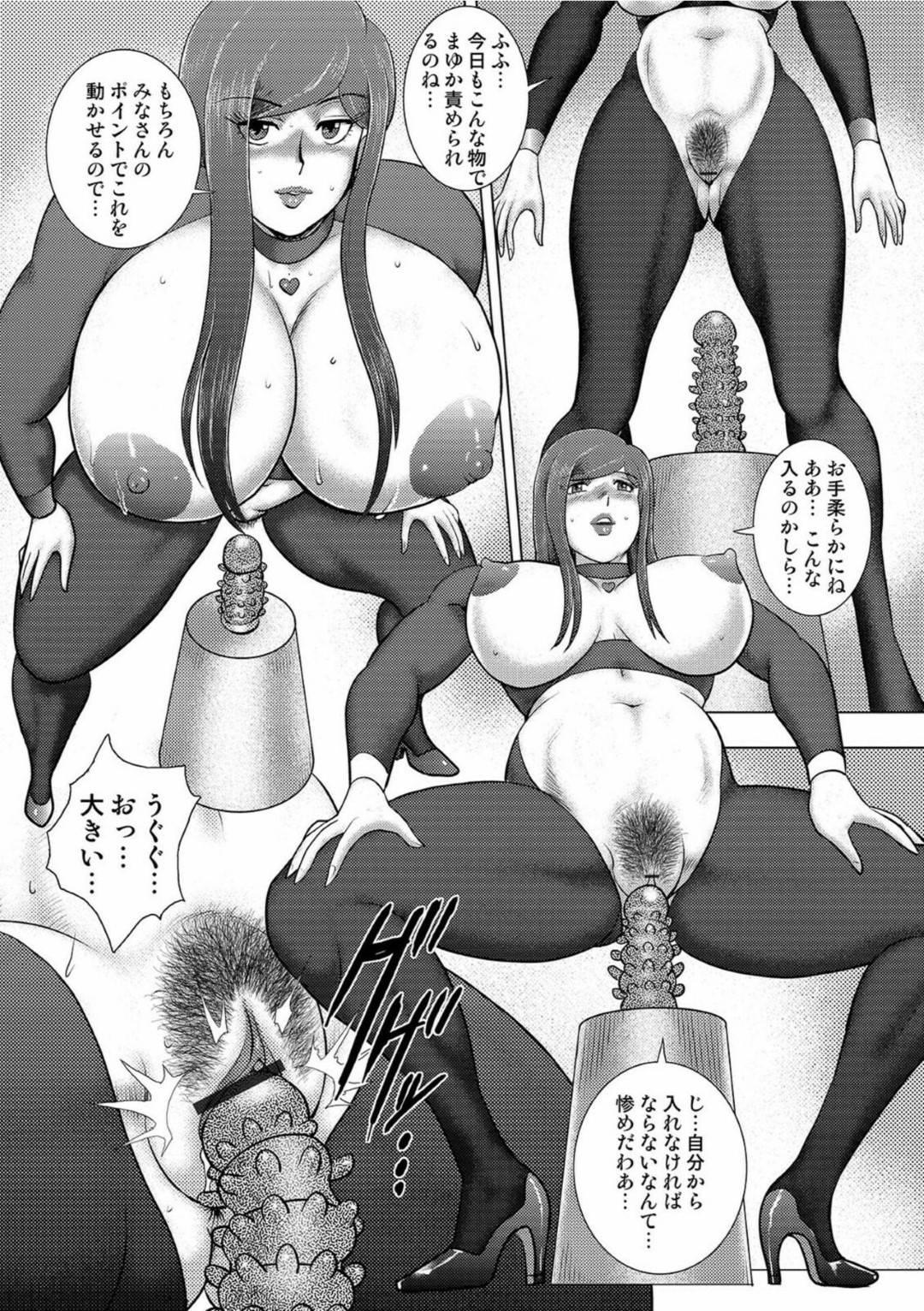 【エロ漫画】かつてトップアイドルとして一世を風靡した後結婚した巨乳人妻…しかし過去に枕営業をしていたことで偏執的なファンに家庭まで乗り込まれその日から徐々に家庭がおかしくなっていく!【まいなぁぼぉい】