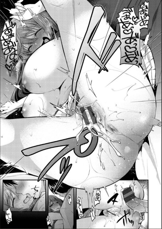 【エロ漫画】店内にいた男性に声を掛ける巨乳お姉さん…いきなり男性の手相を見始めたりくすぐってほしいと頼み、さらには初対面でラブホテルまで来てしまう!【森ぐる太】