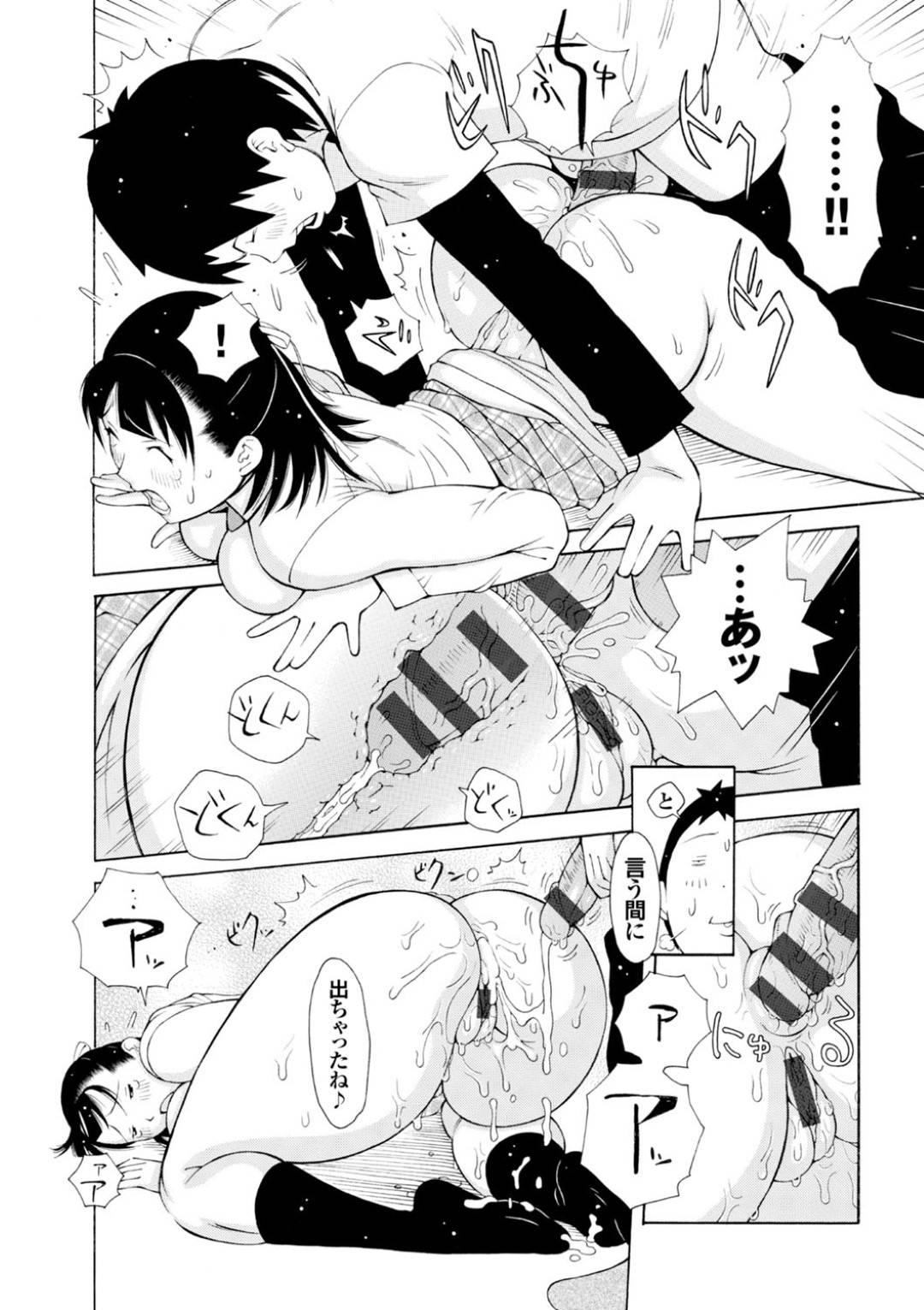 【エロ漫画】レオタードで練習していると男子が集まってしまうほど人気がある校内の爆乳アイドルJK…幼馴染が最近避ける理由が分かったため身体を好きなように触らせる!【鉄歩】