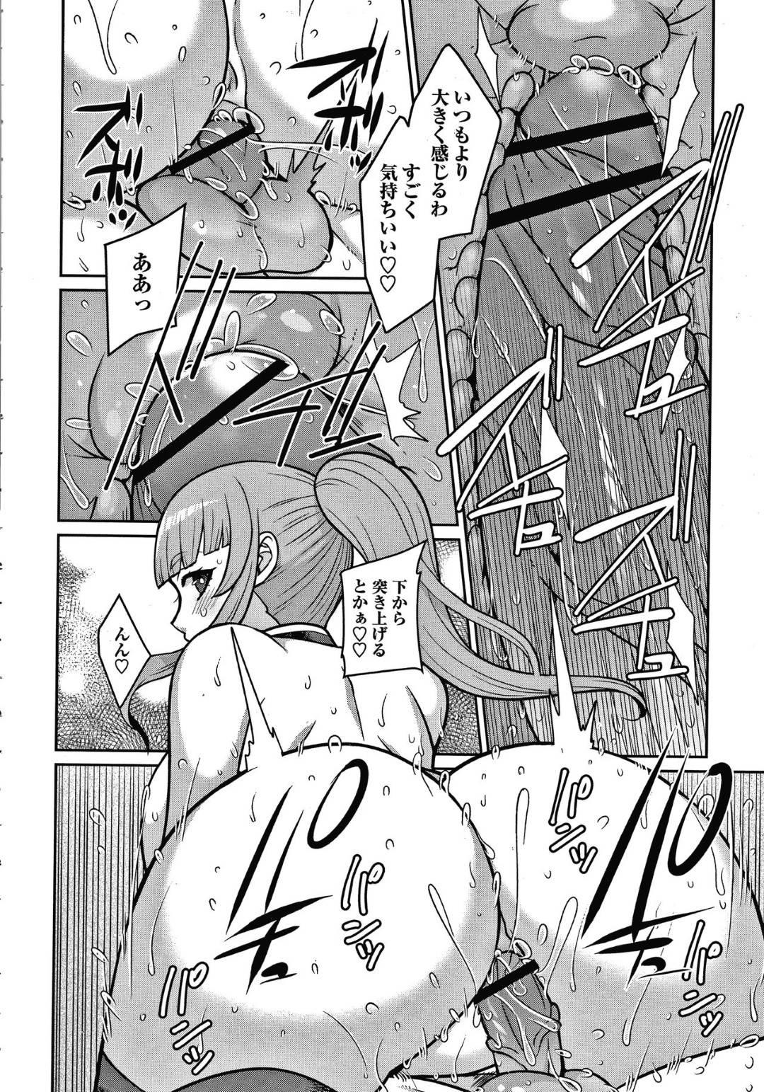 【エロ漫画】夫の淡白なセックスに物足りなさを感じる巨乳人妻…元SM嬢トップの過去を告白して夫を調教したいことを伝える!【景山玄都】
