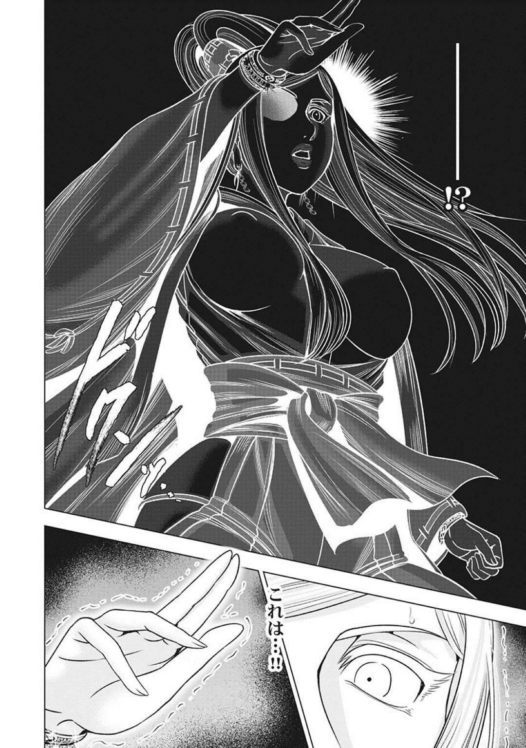 【エロ漫画】分身を使った術の間に唱え術によって身体が動かなくなってしまった巨乳巫女…さらに暗示によって感度を上げられ快楽が押し寄せる!【大杉ゆきひろ】