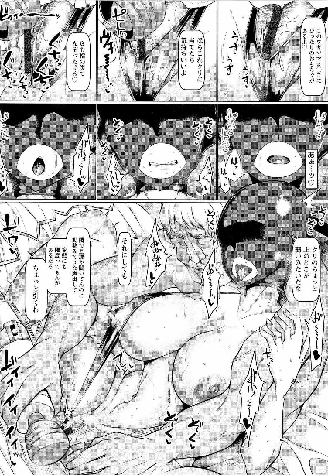 【エロ漫画】一目惚れした旦那と結婚した巨乳人妻…しかし旦那から定期的に友人とセックスして欲しいと頼まれ断りきれず公認で中出しセックスをする!【chin】